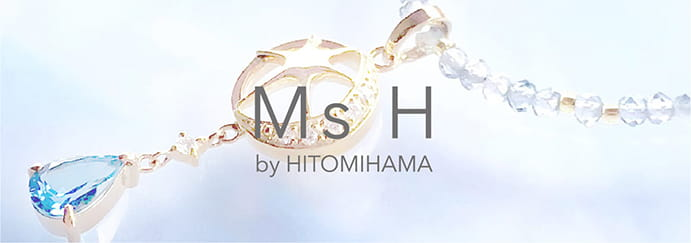 MS H Collections